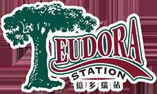 杭州亿多瑞站餐饮服务有限公司logo