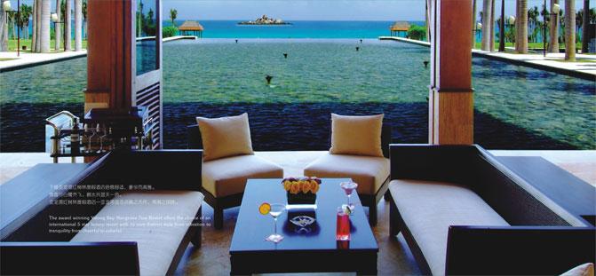 三亚亚龙湾红树林度假酒店游泳池