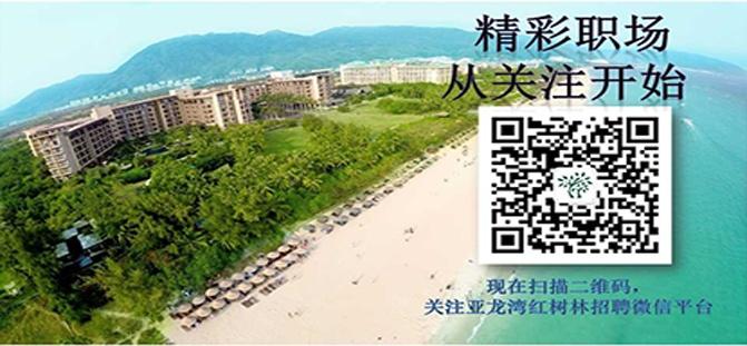 三亚亚龙湾红树林度假酒店豪华套房