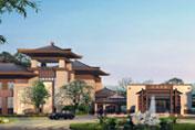 长沙汉园汉学院
