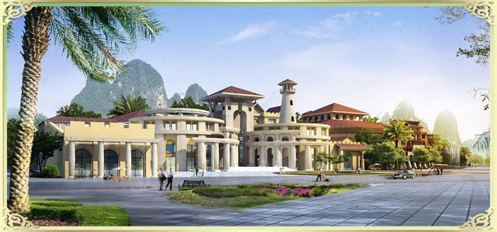 桂林市玉圭园房地产有限公司圣克里斯托城堡