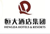 重庆恒大酒店LOGO