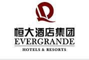 南京恒大酒店LOGO
