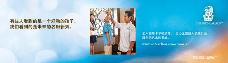 金茂三亚亚龙湾丽思卡尔顿酒店The Ritz-Carlton Sanya,Yalong Bay全景图