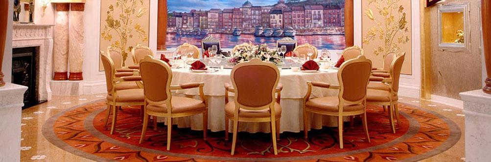 北京陕西大厦有限责任公司长安大饭店秦乐宫贵宾厅