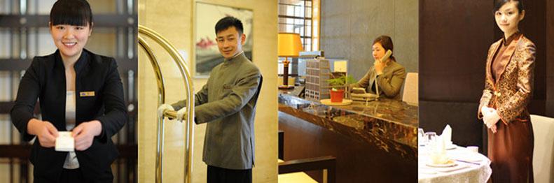 西安中兴和泰酒店员工风采