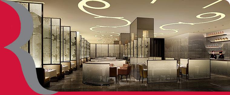 西安曲江华美达广场酒店中餐厅
