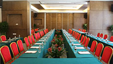 博鳌和悦君澜海景度假酒店会议室