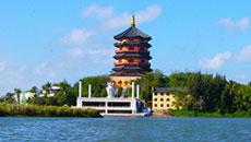 博鳌和悦君澜海景度假酒店周边