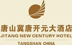 唐山冀唐开元大酒店有限公司logo