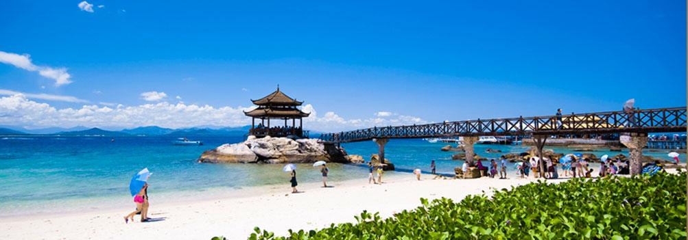 三亚蜈支洲岛珊瑚酒店管理有限公司情人桥
