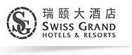 瑞颐(厦门)酒店管理有限公司Logo