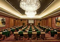 东莞市帝豪花园酒店有限公司会议室