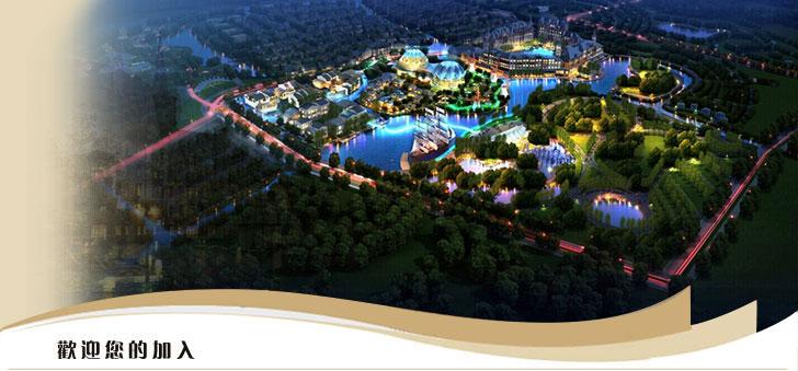 浙江云澜湾旅游发展有限公司夜景鸟瞰图