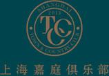 上海嘉庭俱乐部logo