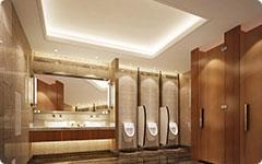 长沙雅士亚华美达广场酒店卫生间