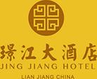 福建璟江大酒店logo