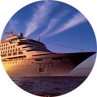 威海市升安海运有限责任公司丽星邮轮