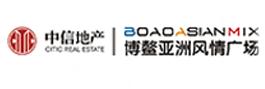 海南博鳌亚洲风情广场有限公司LOGO
