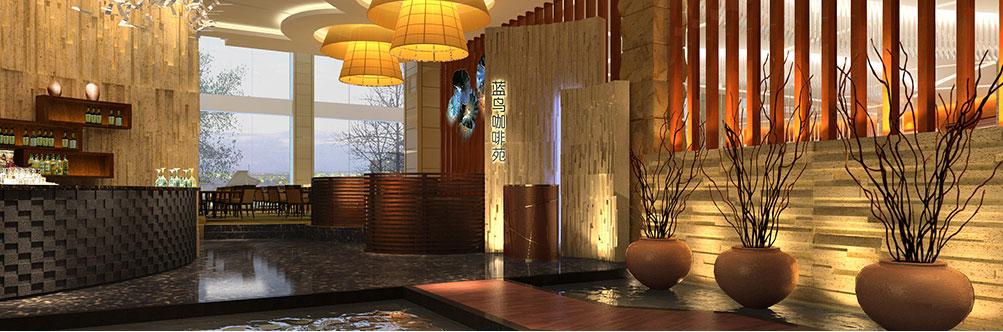 宜春红林酒店有限公司蓝鸟咖啡苑