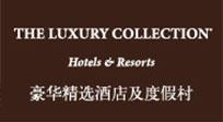 上海红塔豪华精选酒店LOGO