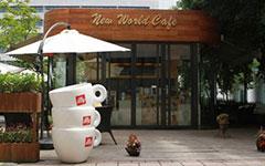 华为酒店公寓休闲咖啡吧