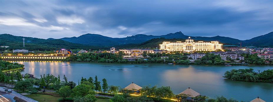 仙华国际会议中心温泉乐园