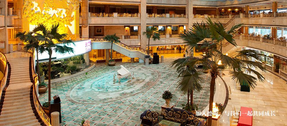 珠海德翰大酒店有限公司室内全景