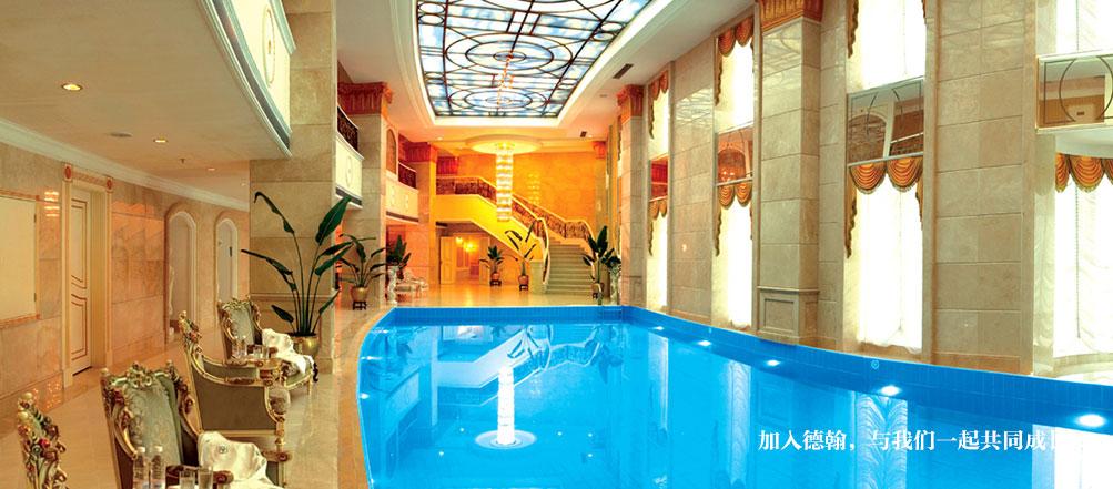 珠海德翰大酒店有限公司泳池