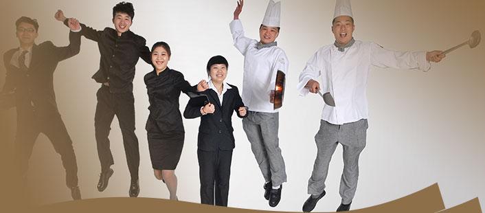 宁波国大雷迪森广场酒店员工风采