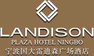 宁波国大雷迪森广场酒店LOGO