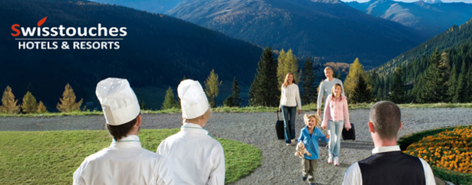 瑞士瑞斯丽酒店管理集团外观