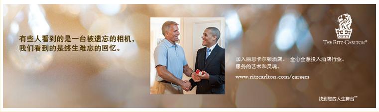 有些人看到的是一台被遗忘的相机,上海波特曼丽思卡尔顿酒店看到的是终生难忘的回忆
