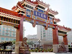 广州岭南国际酒店管理有限公司聊天室