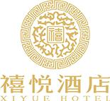 成都禧悦酒店有限公司