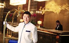 重庆华宇温德姆至尊豪廷大酒店