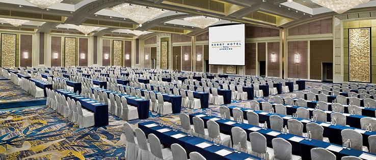 上海浦东嘉里大酒店会议室