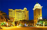 青岛星河湾酒店管理有限公司