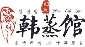 武汉纽涞健康产业管理有限公司
