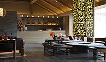 曲阜尼山书院酒店