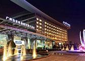 广州白云机场铂尔曼大酒店