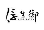 浮生御度假村logo