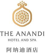 上海阿纳迪酒店Logo
