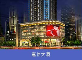 汕头市锦峰物业酒店管理有限公司