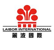 衡阳丽波国际酒店有限公司LOGO