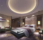 贵阳安曼酒店
