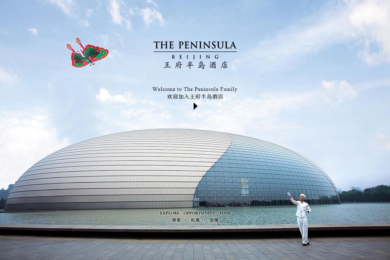 王府半岛酒店 THE PENINSULA  welcome to the peninsula Family 欢迎加入王府半岛酒店  explore  • Opportunity • Find 探索 • 机遇 • 发现