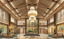 青松岭阿尔卡迪亚国际度假酒店