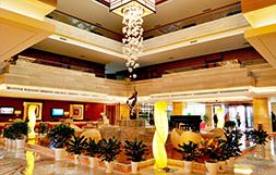 聊城阿尔卡迪亚国际温泉酒店