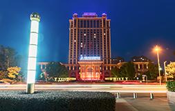 南京华欧舜都置业有限公司阿尔卡迪亚国际酒店